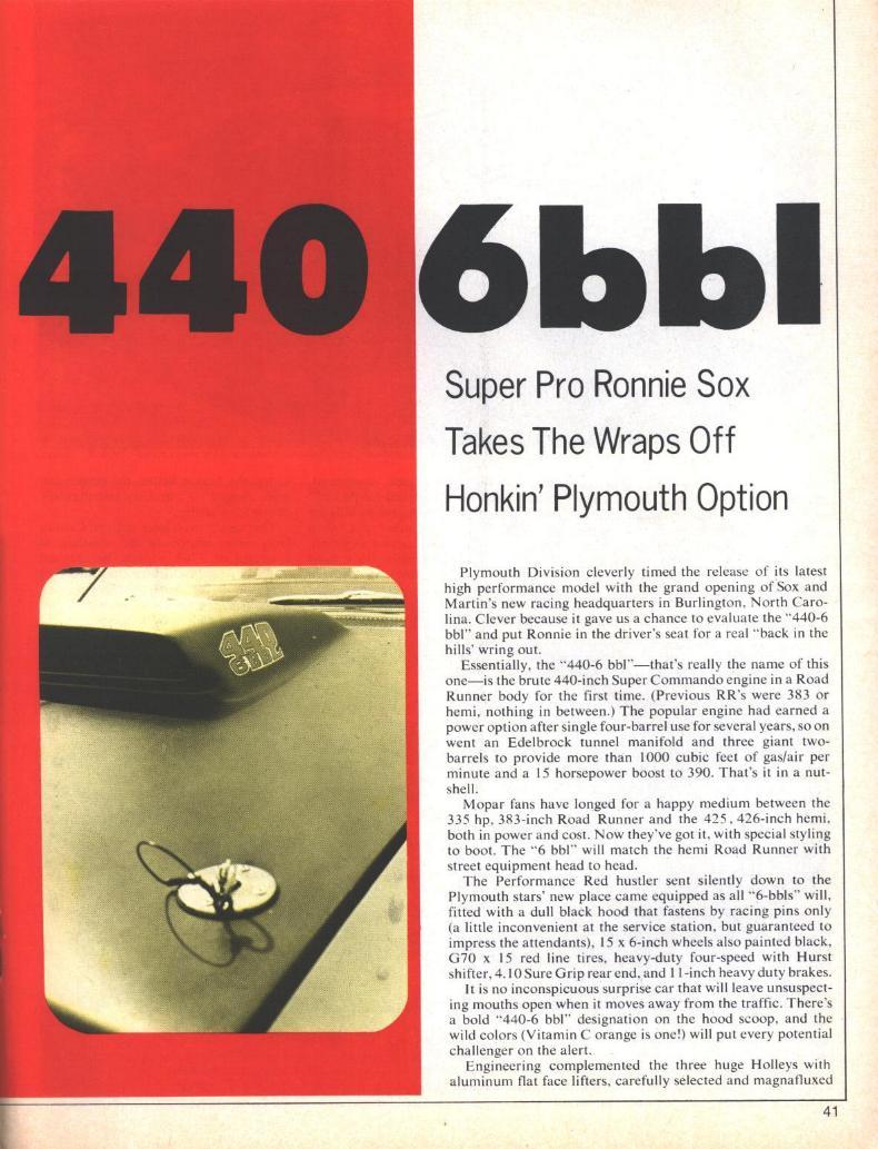 the 1969 registry autos post